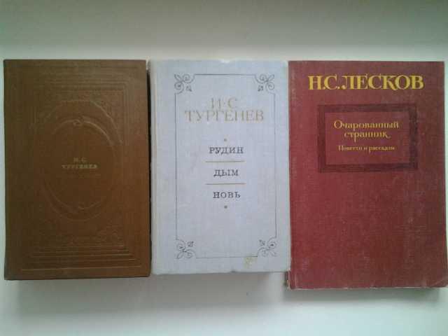 Продам: Книги известных писателей в Нововоронеже