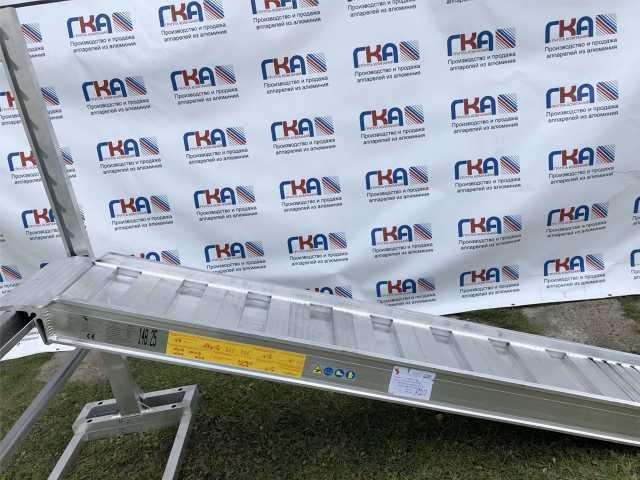Продам: Алюминиевые трапы 8850 кг, 2,5 метра, 40