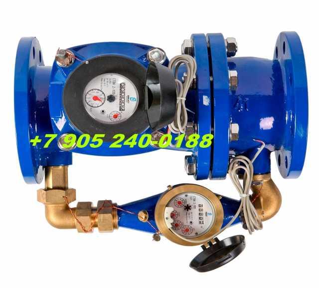 Продам: Сопряженный счетчик воды водомер