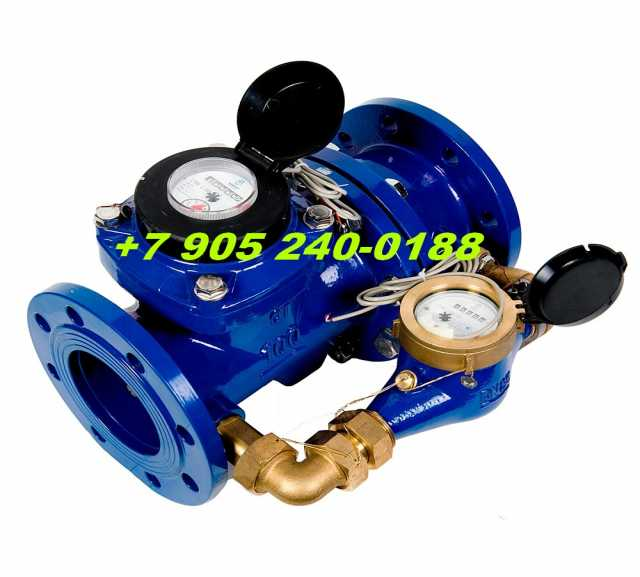 Продам: Счетчик воды комбинированный водомер