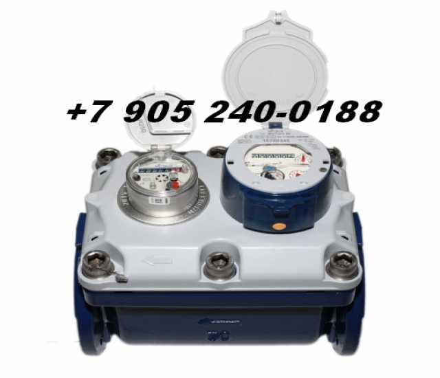 Продам: Счетчики воды Meitwin, водомер Meitwin