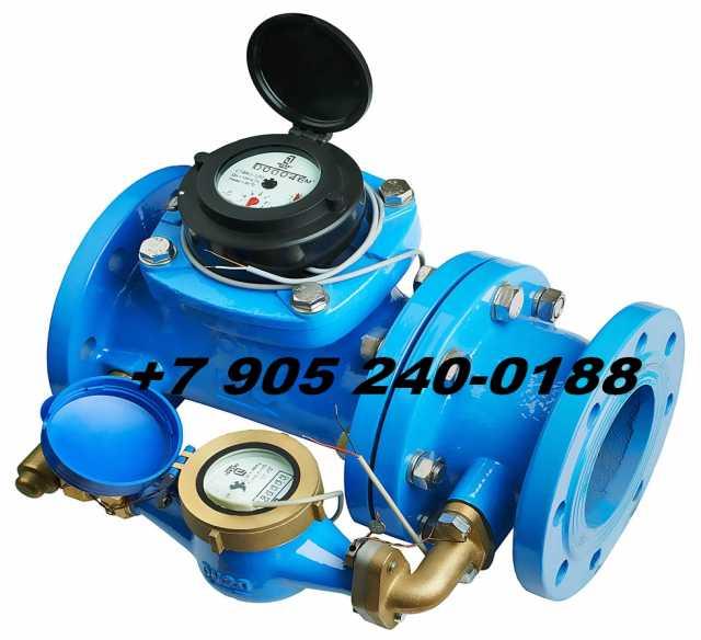 Продам: Счетчик воды двойной водомер водосчетчик