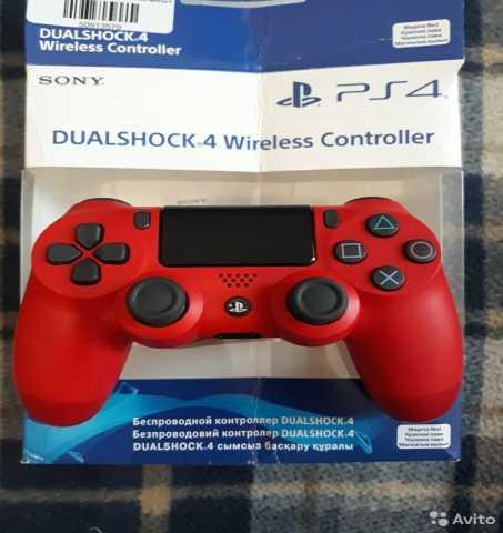Продам: беспроводной контроллер для PS4