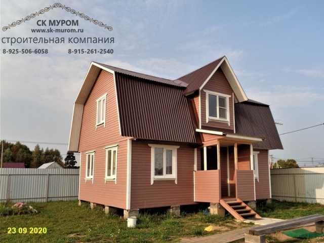 Предложение: Дома с мансардой