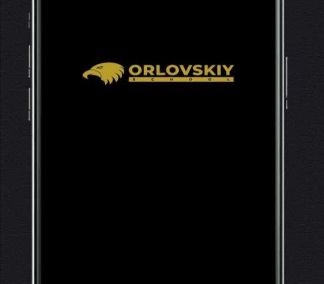 Предложение: Бесплатная консультация от Орловского