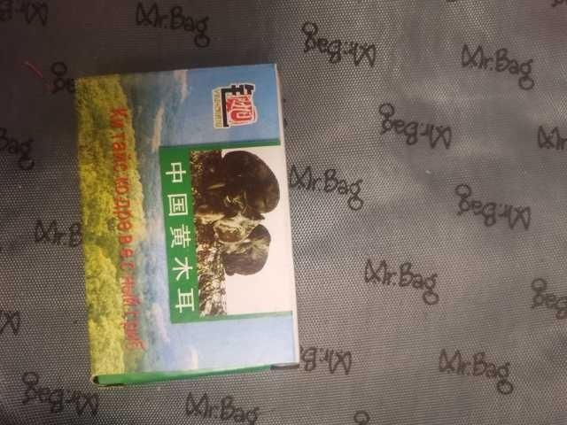 Продам: Китайские продукты в наличии и под заказ