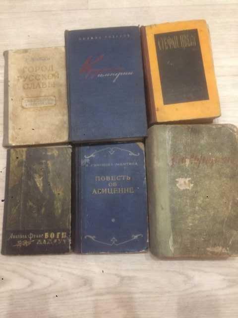 Продам: Книги СССР 50-х годов