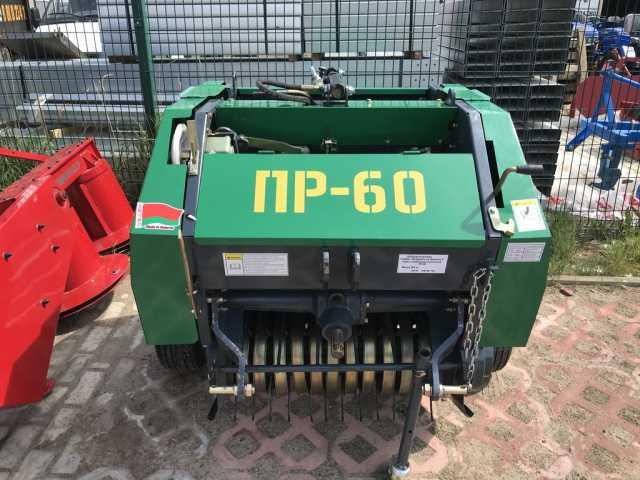 Продам: Пресс-подборщик ПР-60 — БобруйскАгроМаш