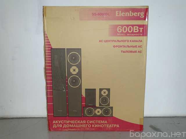 Продам: Комплект акустики Elenberg SS-6060