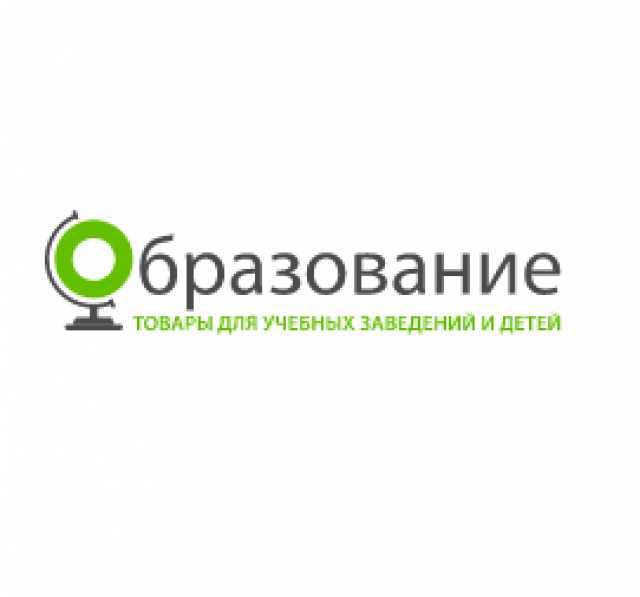 Продам: Образование - товары для детей и учебных