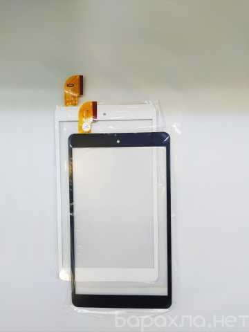 Продам: Тачскрин для Digma Optima 8001M TS8023MW