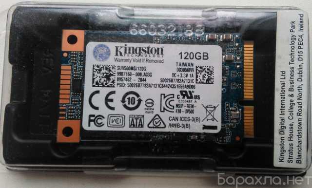 Продам: SSD