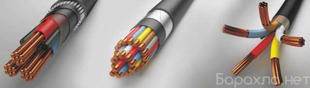 Куплю: кабель , неликвиды