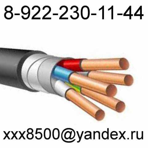 Куплю: Куплю кабель/провод различных сечений
