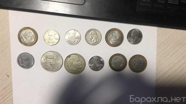 Продам: Монеты