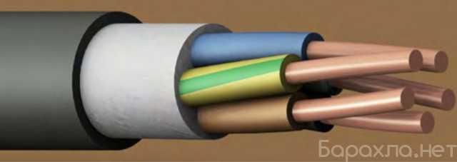 Куплю: кабель дорого не в лом