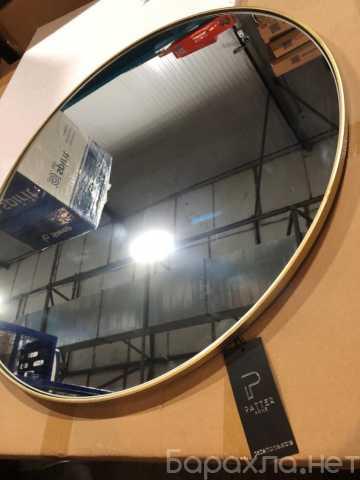 Продам: Настенные зеркала - распродажа