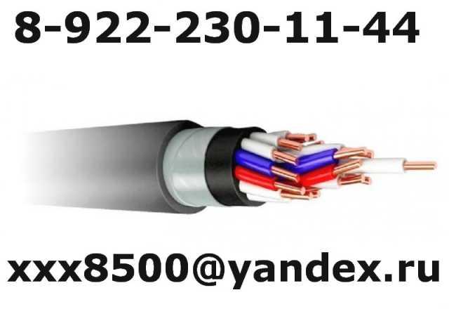Куплю: Куплю кабельно-проводниковую продукцию