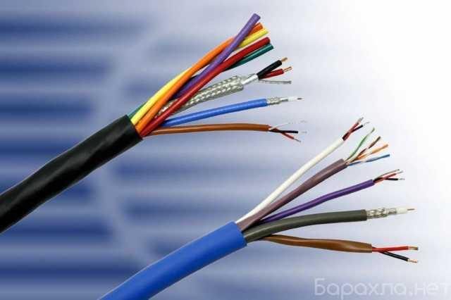Куплю: Закупаем кабель СИП-1, СИП-2, СИП-3