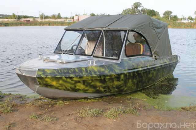 Продам: Лодку алюминиевую