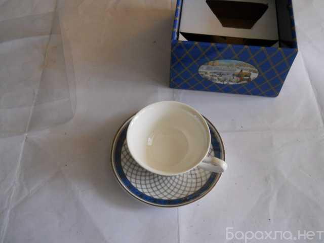 Продам: Чашка с блюдцем, подарочные