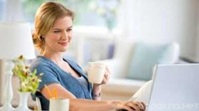 Вакансия: Администратор в интернет магазин!