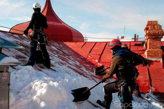 Предложение: Очистка крыши от снега и наледи