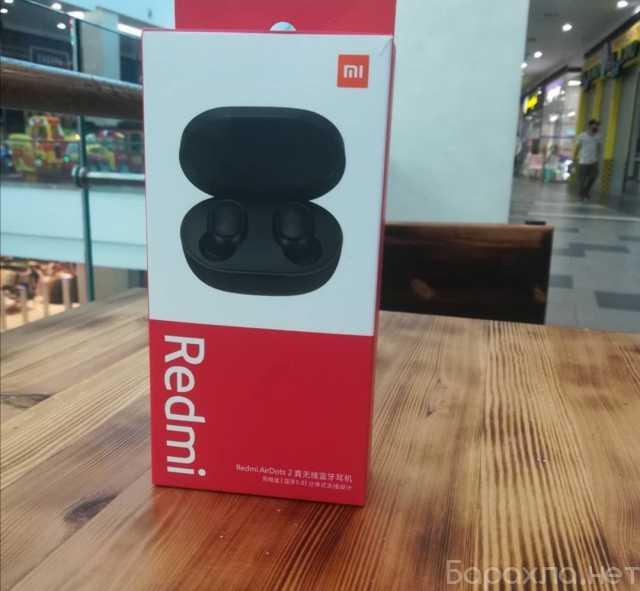 Продам: Наушники Xiaomi Redmi AirDots 2, черный