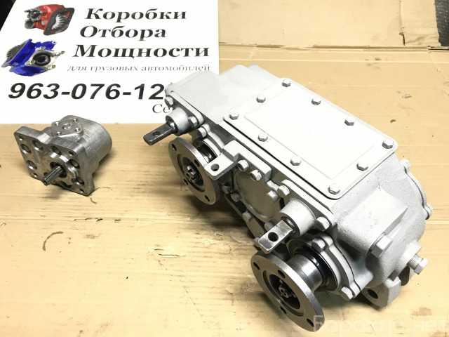 Продам: Коробку отбора мощности КОМ РК-12 на Зил