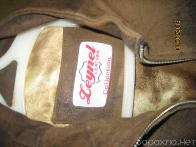 Продам: Стильная оригинальная бежевая куртка мяг