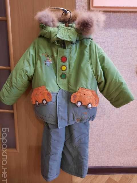 Продам: Куртка и комбинезон