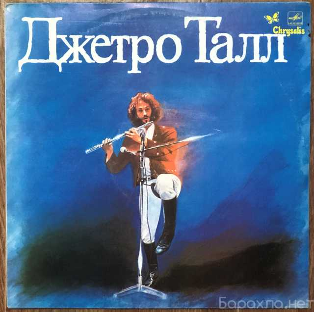 Продам: Jethro Tull – Джетро Талл винил