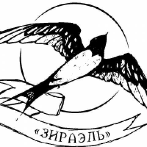 Продам: Детские КПБ от Ивановского производителя