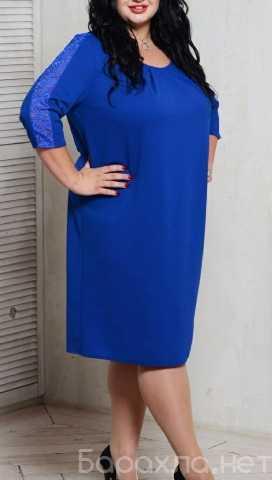 Продам: Элегантное вечернее платье р-ры 50-60