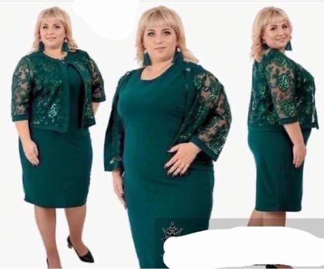 Продам: Вечернее платье 2-ка большого размера