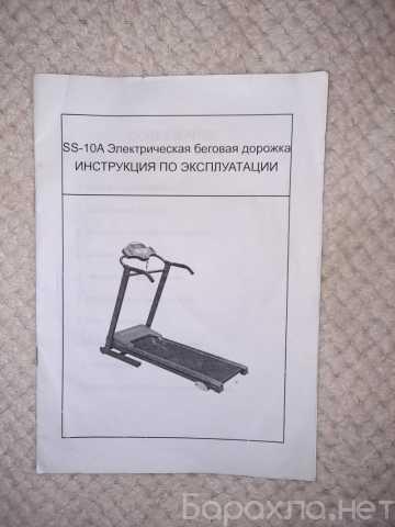 Продам: Электрическая беговая дрожка