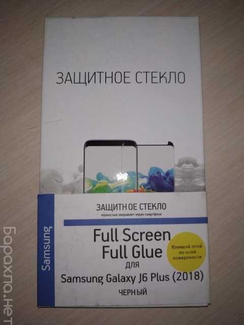 Продам: Защитные стекла для мобильных телефонов