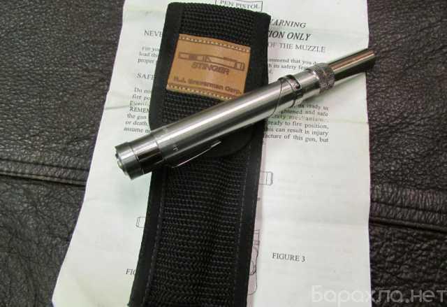 Продам: ручка-пистолет stinger pen gun
