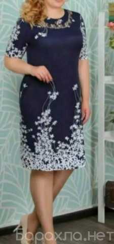 Продам: Нарядное повседневное платье р-ры 50-60