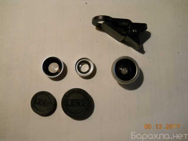 Продам: набор оптический для смартфонов