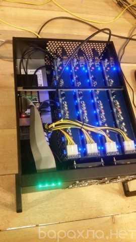 Продам: Ibelink 384 mh/s dash miner x-11 асик ма