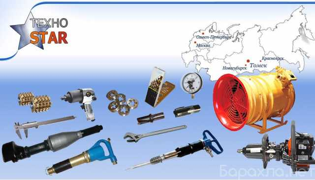 Продам: Отбойные молотки, пики, бетоноломы и про