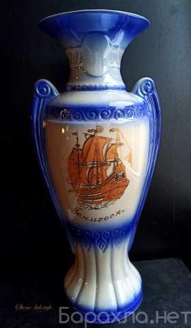 Продам: Интерьерная ваза Амрита (Подробнее: http