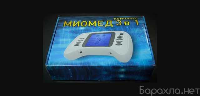 """Продам: Массажер """"Миомед 3 в 1"""""""