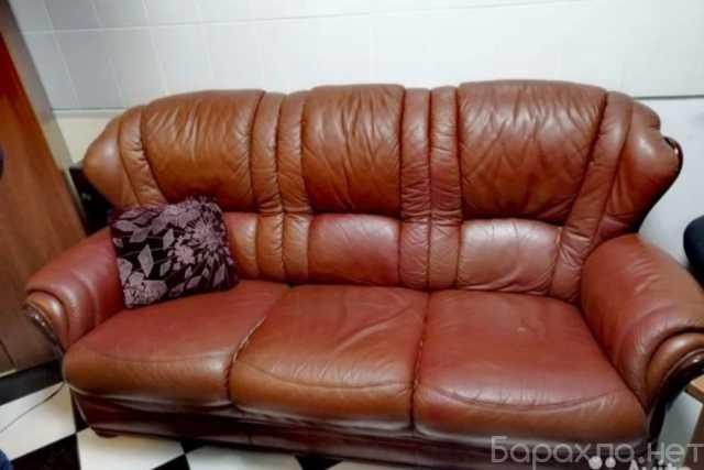 Продам: Кожаный диван б/у