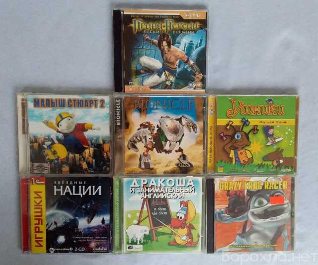 Продам: диски установочные компьютерных игр