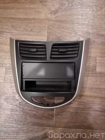 Продам: накладка автомагнитолы