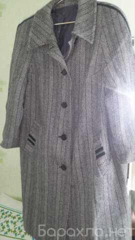 Продам: Женское пальто серое Литва Вильнюс