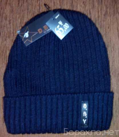 Продам: Вязаная зимняя мужская шапочка O.B.Y