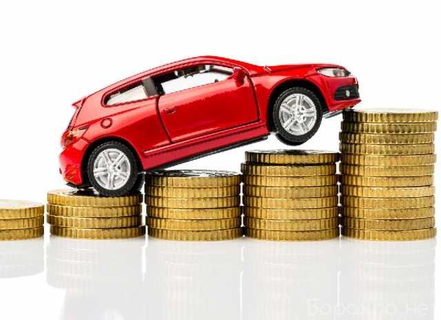 Продам: Хочешь быстро и выгодно продать свой авт